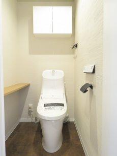 シーアイマンション碑文谷 トイレ