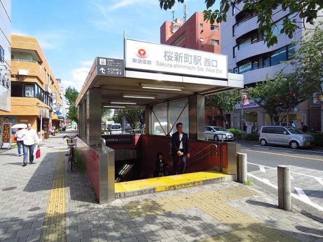 サンライズ弦巻 桜新町駅