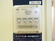 藤和島津山コープ 浴室乾燥機