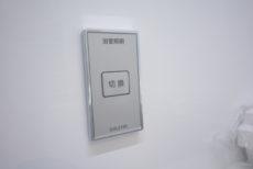 マイキャッスル学芸大学Ⅱ 浴室