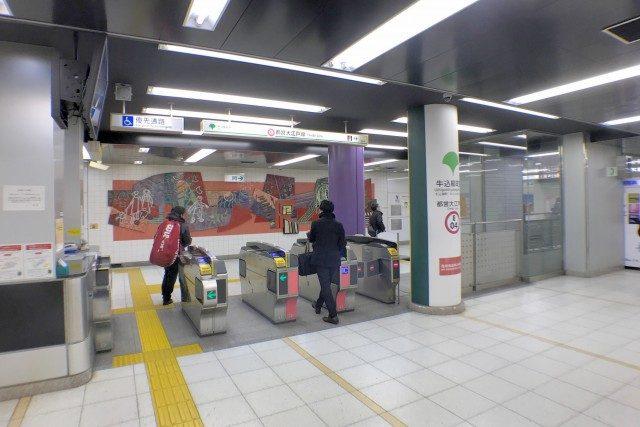 牛込柳町駅