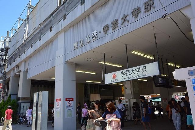 学芸コーポ 学芸大学駅
