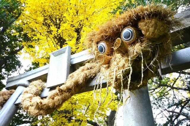 マコトパレス 奥沢神社