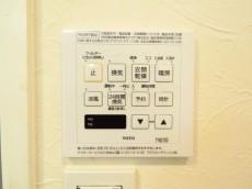 都立大イーストハイツ 浴室換気乾燥機