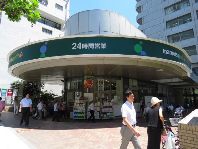 氷川アネックス2号館 スーパー