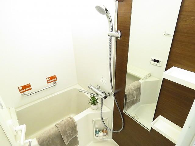 シャトー赤坂 バスルーム