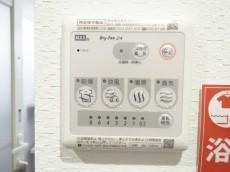 氷川アネックス2号館 浴室換気乾燥機