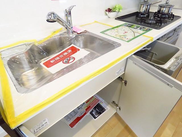 氷川アネックス2号館 キッチン