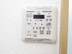 パーク・ハイム用賀 浴室換気乾燥機
