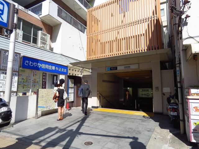ライオンズマンション神楽坂第3 神楽坂駅