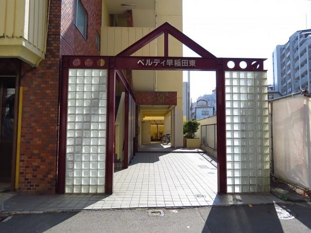 ベルディ早稲田東 エントランス