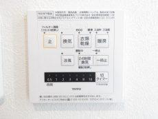 ライオンズマンション神楽坂第3 浴室換気乾燥機