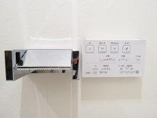 ライオンズマンション神楽坂第3 トイレ