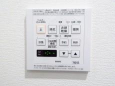 ライオンズマンション飯田橋 浴室設備