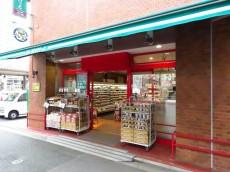 ライオンズマンション飯田橋 1階スーパー