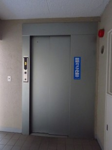 玉川スカイハイツ エレベーター