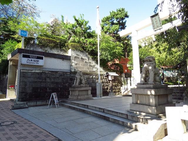 カルム第二赤坂 乃木坂駅