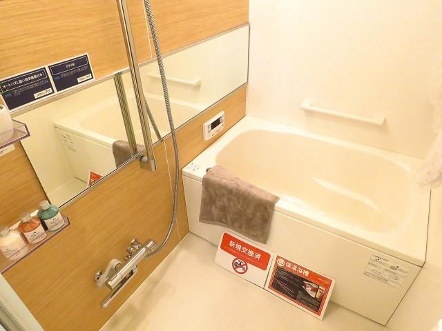 カルム第二赤坂 バスルーム