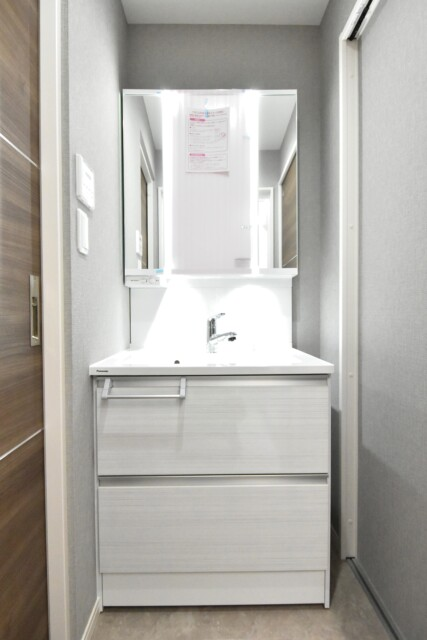 新大塚タウンプラザ 洗面室