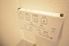 ユニーブル新宿西 トイレ