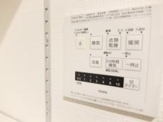 経堂ヒミコマンション 浴室乾燥機