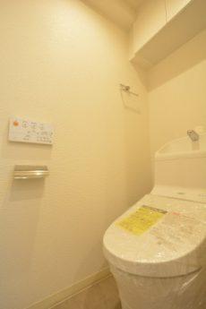 ハイネス小石川305 トイレ