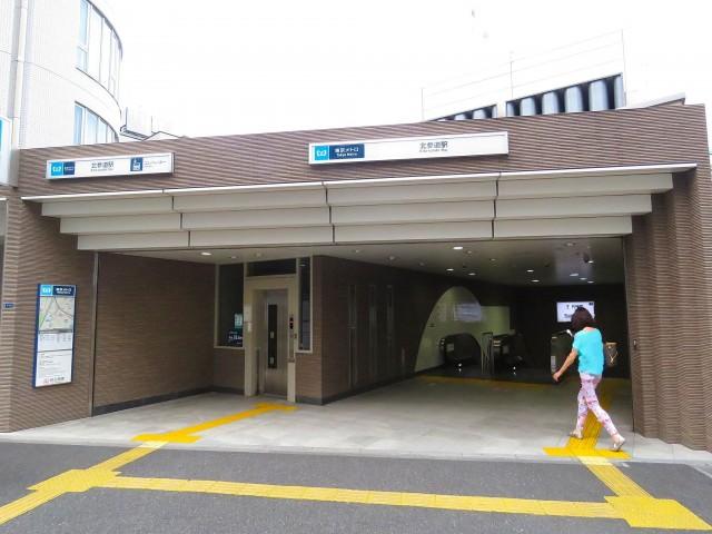 千駄ヶ谷第一スカイハイツ 北参道駅