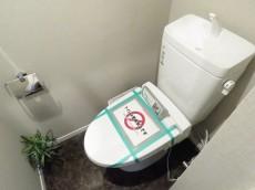 ライオンズマンション等々力 トイレ