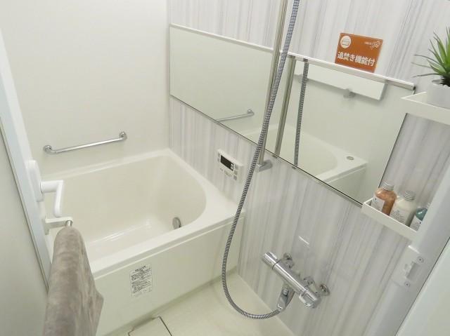 ハイマート若松 バスルーム
