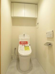 ハイマート若松 トイレ