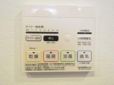 越前堀永谷マンション 浴室乾燥機