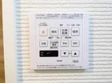 レックス神宮外苑 浴室乾燥機