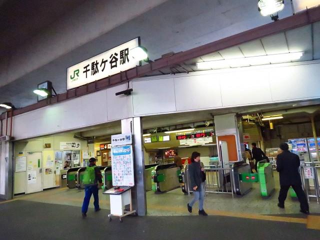 レックス神宮外苑 千駄ヶ谷駅
