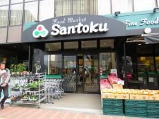 小石川ハウス スーパー
