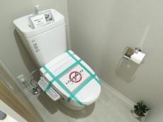 宏和マンション池袋 トイレ