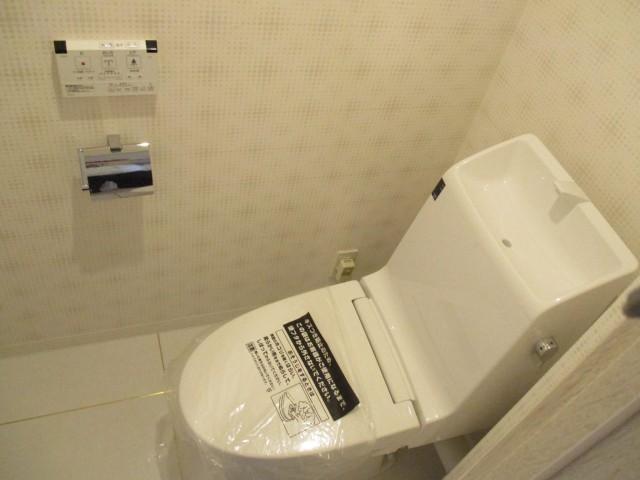エコロジー落合レジデンスⅠ トイレ