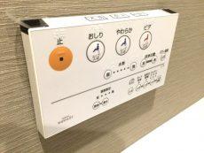 秀和新川レジデンス トイレ