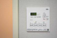 秀和目黒駅前レジデンス 浴室