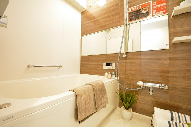 シャトー赤坂台 バスルーム