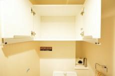 クレッセント目黒Ⅱ トイレ吊戸棚
