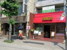 シャンボール尾山台 商店街