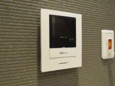 ヴェラハイツ新宿 TVモニター付きインターホン