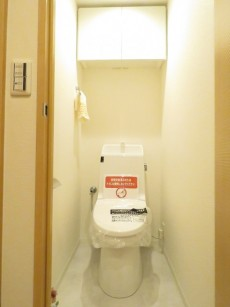 駒沢ガーデンハイツ トイレ