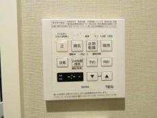 ロイヤルステージ大塚 浴室換気乾燥機