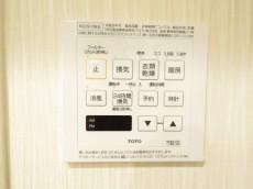 東武ハイライン高輪 浴室換気乾燥機