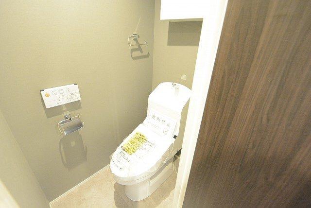 アイタウン ・レピア トイレ