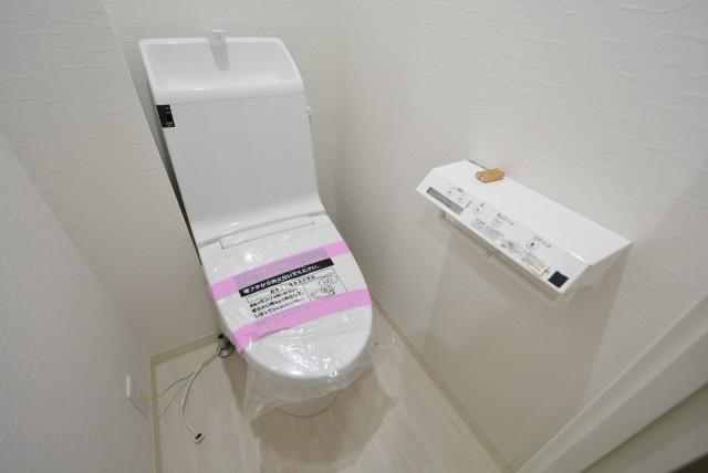 ネオコーポ芦花公園101 トイレ