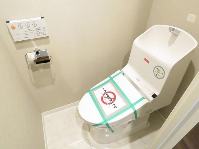 ニューライフ等々力 トイレ