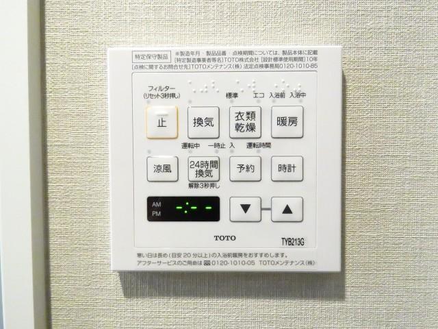 ニューライフ等々力 浴室換気乾燥機