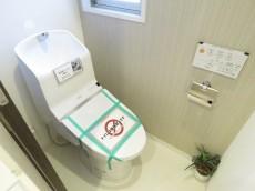祖師谷大蔵サマリヤマンション トイレ
